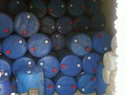продам бочки пластиковые в большом количестве
