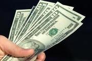 Warners быстро предложение кредита