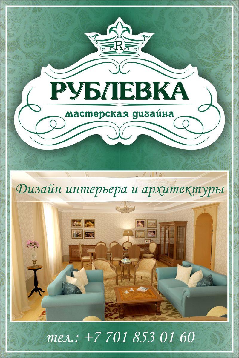 Объявления дизайн услуги объявление бесплатно по аренде