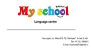 курсы английского языка,  для детей и взрослых