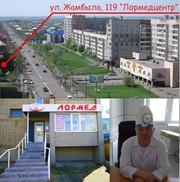 ЛОРМЕДЦЕНТР  Медицинская помощь