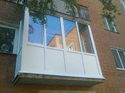 Частичный и полный ремонт балконов