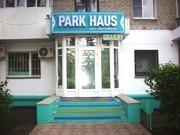 Квартиры посуточно в Казахстан Петропавловске СКО