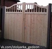 Заборы,  ворота от Столярного цеха
