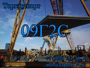 лист металл 09г2с ГОСТ 5520-79 котельная сталь